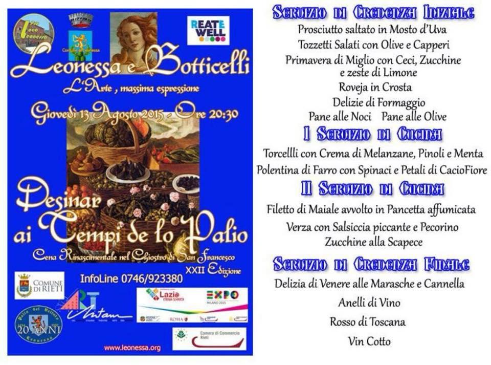 Cena rinascimentale nel Chiostro di S. Francesco_1